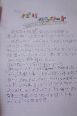 bari_01_03