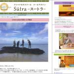 201603_mail_magazine
