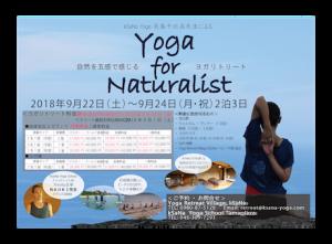 yoga for Naturalist表A5校了
