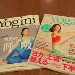 小2019_0321_yogini&Journal