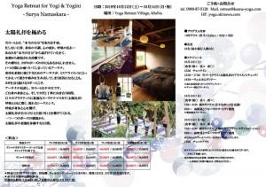 201910asana2_blog小