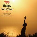 newyear2021ブログ